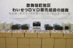 【社会】復活した歌舞伎町の違法DVD店、購入してしまった人の末路 客のほとんどが中高年、ネットで動画を探すのが難しく