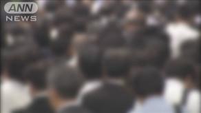 【新型コロナ】30万円給付に「不公平…」緊急経済対策に不満の声 ★3