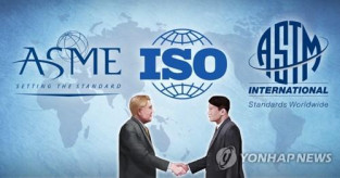 【日本も支持】韓国が国際標準化機構(ISO)理事国に選ばれる…2016年以来7回目[09/22]