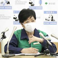【東京都】<小池百合子都知事>。「ワクチンが行き渡るまでが勝負であり、この夏を最後のステイホームにしていきたい」 ★3