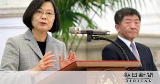 台湾が「マスク外交」で存在感狙う 米欧などへ1千万枚