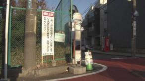 【危険なバス停!】全国調査始める 国交省 去年の横浜女子児童死亡事故受け