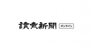 【埼玉】3か月ぶり感染者40人超えの埼玉、外出自粛の「瀬戸際」に