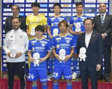【サッカー】FC今治、J2昇格の2位以内を 新本拠地構想も