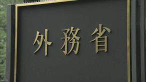 【きたー!】外務省 武漢の邦人退避へ中国政府と協議 チャーター機運航も NHK ★ 2