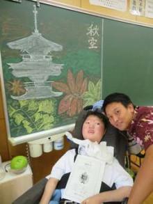 【沖縄】「修学旅行に行きたい」…重度障がいの中2生徒と家族、那覇市へ支援求める 市「気持ちは痛いほど分かるが...」 ★2