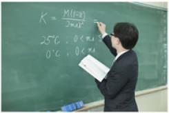 【教育】公立教師の定年退職金、相場はいくら?