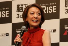 【芸能】西川史子、自らへの「ボトックス注射」の模様を公開 「痛みはないのですか?」