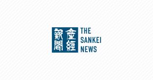 【桜散る立憲】枝野代表「首相は桜疑惑解散に打って出る、備えを」