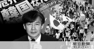 【朝日新聞】ネットやテレビ雑誌などで嫌韓が広がっている。事実に基づかず韓国を面白おかしく叩く現象が何故生まれているのだろうか★3