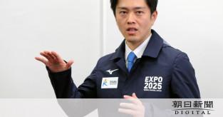 【新型肺炎】大阪府の主催イベント、1カ月原則中止へ 卒業式は開催
