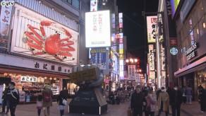 大阪府 新規の重症者は17人で過去最多 重症者は103人となり重症者用の病床使用率は50%を超える