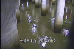 【台風19号】首都圏の調節池ギリギリ…9割に到達、危機目前だった 地下神殿 首都圏外郭放水路 写真と動画★2